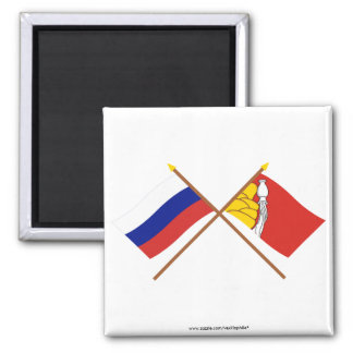 Crossed flags of Russia and Voronezh Oblast 2 Inch Square Magnet
