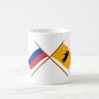 Crossed flags of Russia and Yaroslavl Oblast Mugs
