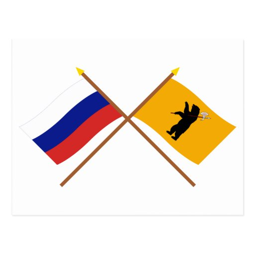 Crossed flags of Russia and Yaroslavl Oblast Post Card