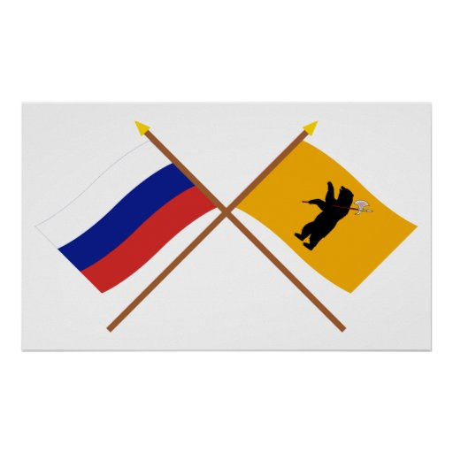 Crossed flags of Russia and Yaroslavl Oblast Posters