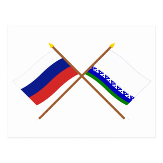 Crossed flags of Russia & Nenets Autonomous Okrug Post Cards