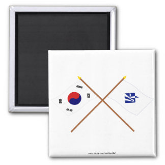 Crossed Korea and Pusan Flags (variant) 2 Inch Square Magnet