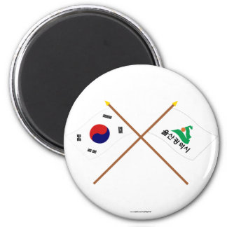Crossed Korea and Ulsan Flags Magnet