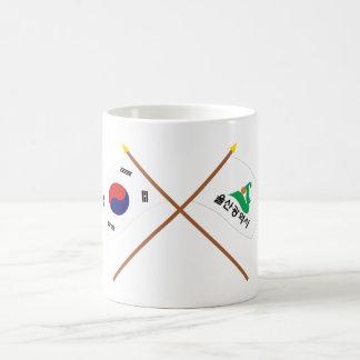 Crossed Korea and Ulsan Flags Coffee Mug
