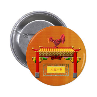Crowing Rooster on Chinese Arch, Happy New Year an Button