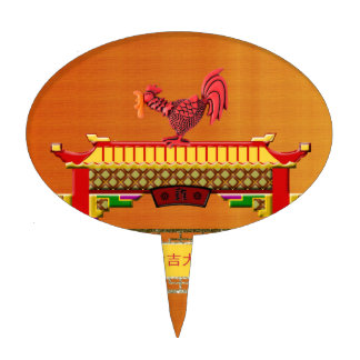 Crowing Rooster on Chinese Arch, Happy New Year an Cake Topper