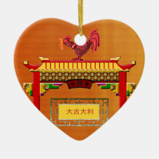 Crowing Rooster on Chinese Arch, Happy New Year an Ceramic Ornament
