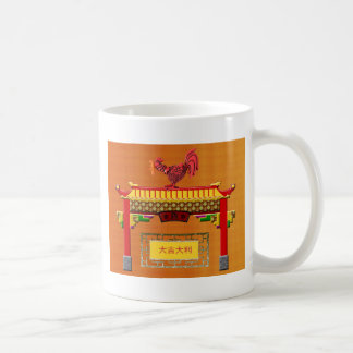Crowing Rooster on Chinese Arch, Happy New Year an Coffee Mug