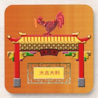 Crowing Rooster on Chinese Arch, Happy New Year an Drink Coaster
