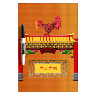 Crowing Rooster on Chinese Arch, Happy New Year an Dry Erase Board