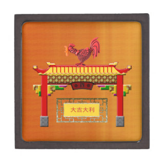 Crowing Rooster on Chinese Arch, Happy New Year an Gift Box