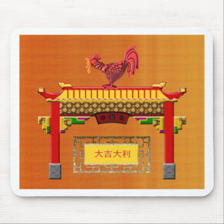 Crowing Rooster on Chinese Arch, Happy New Year an Mouse Pad