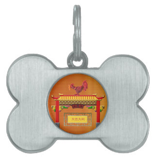 Crowing Rooster on Chinese Arch, Happy New Year an Pet Name Tag