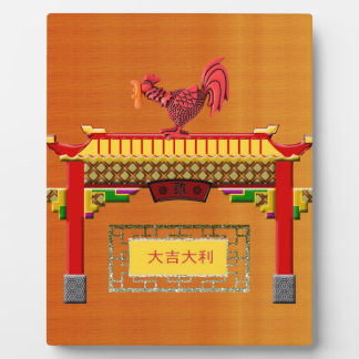 Crowing Rooster on Chinese Arch, Happy New Year an Plaque