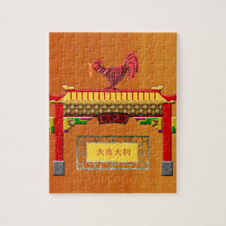 Crowing Rooster on Chinese Arch, Happy New Year an Puzzle
