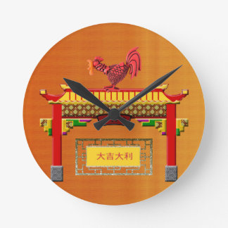 Crowing Rooster on Chinese Arch, Happy New Year an Round Clock