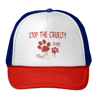 """""""Cruelty Free For Our Friends"""" Trucker Hat"""