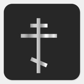 Cruz ortodoxa del cristianismo pegatinas cuadradases personalizadas