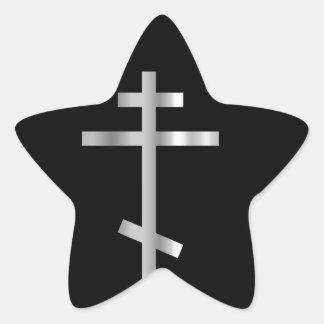 Cruz ortodoxa del cristianismo colcomanias forma de estrellaes