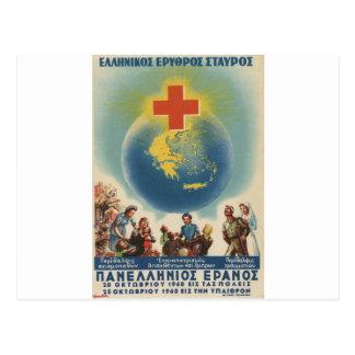 Cruz Roja griega de Grecia del anuncio viejo Tarjeta Postal