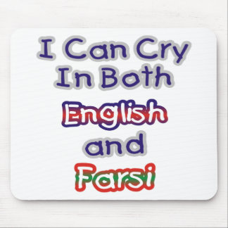 Cry In Both English and Farsi Mouse Pad