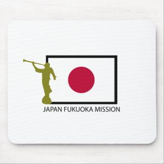CTR DE LA MISIÓN LDS DE JAPÓN FUKUOKA TAPETES DE RATON