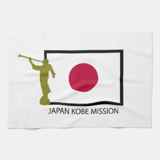 CTR DE LA MISIÓN LDS DE JAPÓN KOBE TOALLA DE COCINA