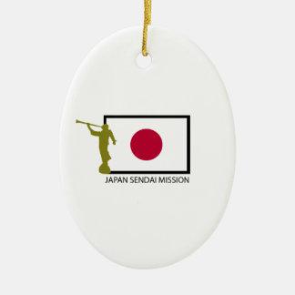 CTR DE LA MISIÓN LDS DE JAPÓN SENDAI ADORNO