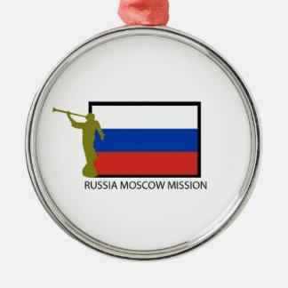 CTR DE LA MISIÓN LDS DE RUSIA MOSCÚ ADORNO NAVIDEÑO REDONDO DE METAL