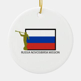 CTR DE LA MISIÓN LDS DE RUSIA NOVOSIBIRSK ADORNO NAVIDEÑO REDONDO DE CERÁMICA