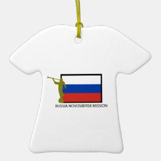 CTR DE LA MISIÓN LDS DE RUSIA NOVOSIBIRSK ADORNOS DE NAVIDAD