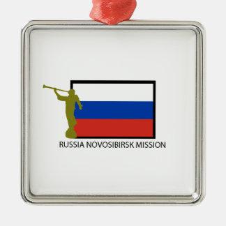 CTR DE LA MISIÓN LDS DE RUSIA NOVOSIBIRSK ADORNO DE NAVIDAD