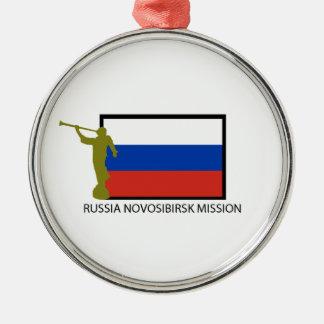 CTR DE LA MISIÓN LDS DE RUSIA NOVOSIBIRSK ORNAMENTOS DE REYES MAGOS