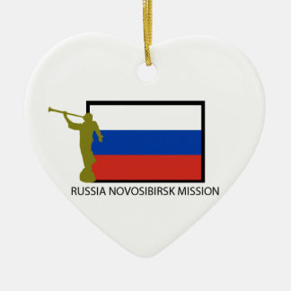 CTR DE LA MISIÓN LDS DE RUSIA NOVOSIBIRSK ORNAMENTOS PARA REYES MAGOS