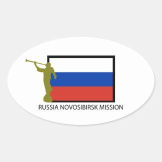 CTR DE LA MISIÓN LDS DE RUSIA NOVOSIBIRSK CALCOMANÍA DE OVALADAS