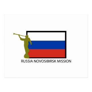 CTR DE LA MISIÓN LDS DE RUSIA NOVOSIBIRSK POSTAL