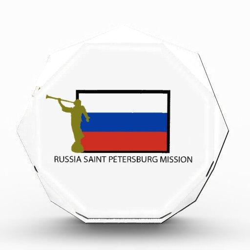 CTR DE LA MISIÓN LDS DE RUSIA ST PETERSBURG