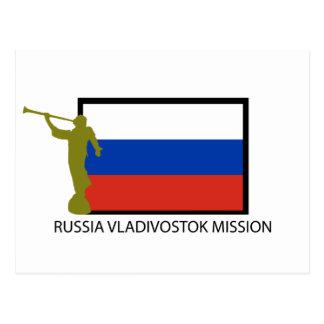 CTR DE LA MISIÓN LDS DE RUSIA VLADIVOSTOK TARJETAS POSTALES