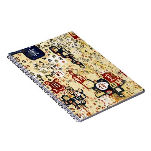 Cuaderno 1 del kanji