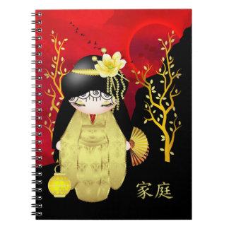 "Cuaderno de la ""familia"" de la muñeca de Kokeshi"