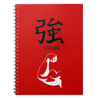 ¡Cuaderno el símbolo del brazo fuerte! Libro De Apuntes Con Espiral