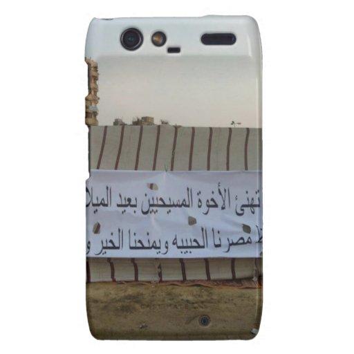 Cuadrado de Tahrir, Egipto Droid RAZR Funda