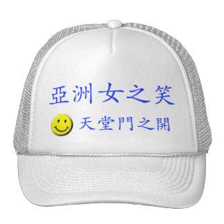 Cuando sonríe un chica asiático el cielo abre 2 gorras de camionero