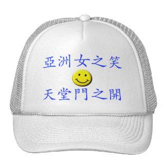 Cuando sonríe un chica asiático el cielo se abre gorra
