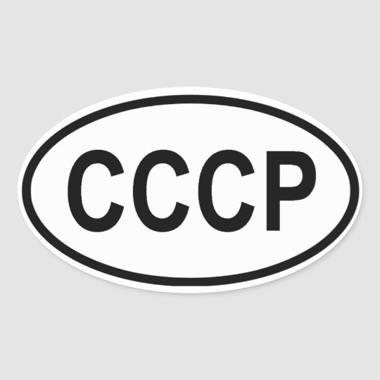 "CUATRO ""CCCP "" PEGATINA OVALADA"