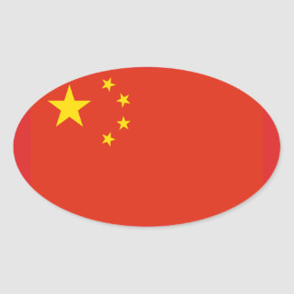 CUATRO China (PRC) Pegatinas Oval Personalizadas