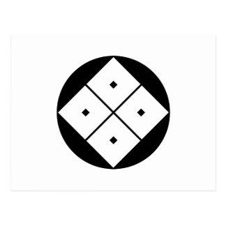 Cuatro-cuadrado-ojos inclinados en torta de arroz tarjetas postales