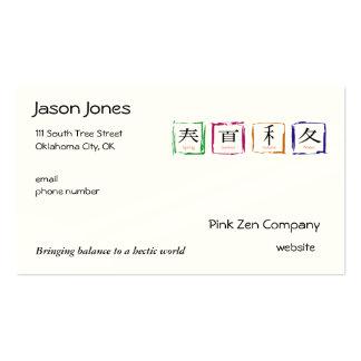 Cuatro estaciones - japoneses tarjetas de visita