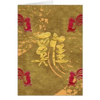 Cuatro gallos rojos que corren en el diseño tarjeta de felicitación