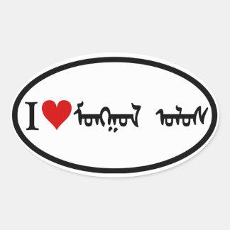 CUATRO I [corazón] Mongolia Pegatina Ovalada
